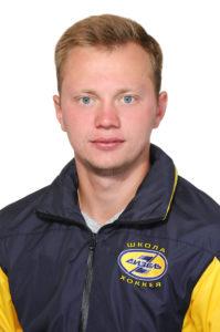 Дёмкин Максим Александрович